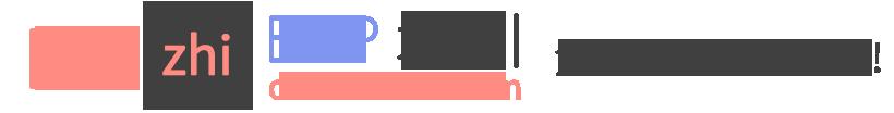 钉钉ERP安装和部署,钉钉ERP培训,Odoo,百知ERP培训